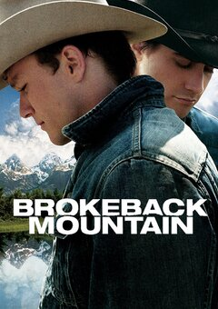 Brokeback Mountain / ??????? ???