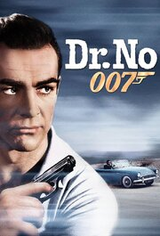 James Bond, Agent 007: Dr. No