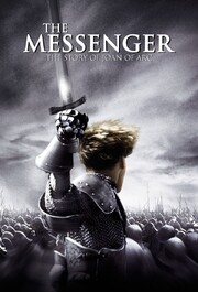 Joan of Arc (The Messenger: The Story of Joan of Arc)