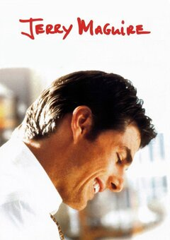 Jerry Maguire / ჯერი მაგუაიერი