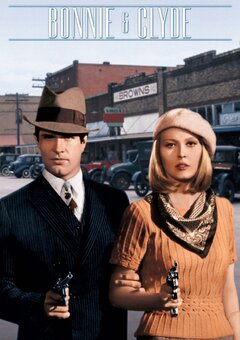 Bonnie and Clyde / ბონი და კლაიდი