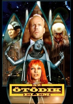 The Fifth Element / ?????? ????????