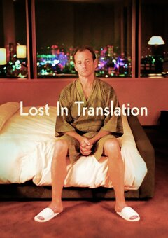 Lost in Translation / ????????? ???????????