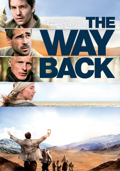 The Way Back / ??? ?????????