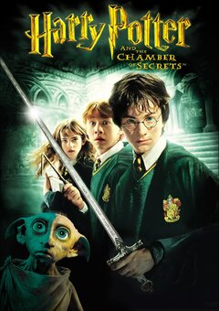 Harry Potter and the Chamber of Secrets / ???? ?????? ?? ???????? ?????