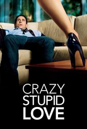Crazy, Stupid, Love