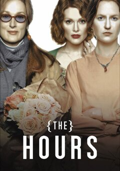 The Hours / საათები