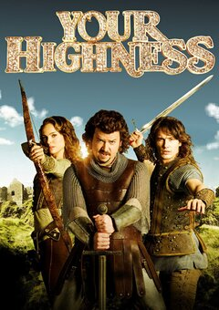 Your Highness / ?????? ???????????