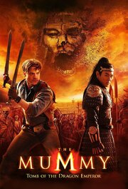The Mummy: Tomb of the Dragon Emperor 3
