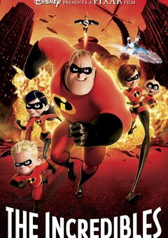 The Incredibles / ??????????