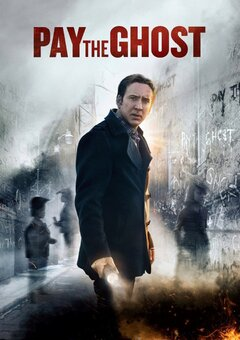 Pay the Ghost / ??????? ?????????