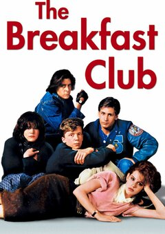 The Breakfast Club / კლუბი