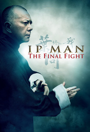 Yip Man: The Final Fight