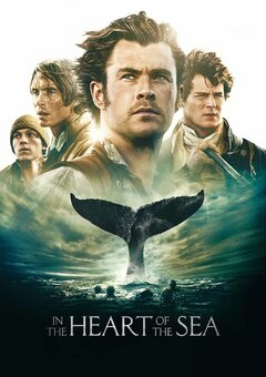 In the Heart of the Sea / ზღვის გულში