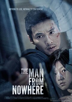 The Man from Nowhere  (Ajeossi) / კაცი არსაიდან