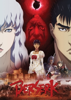Berserk: The Golden Age Arc II - The Battle for Doldrey / ბერსერკი 2