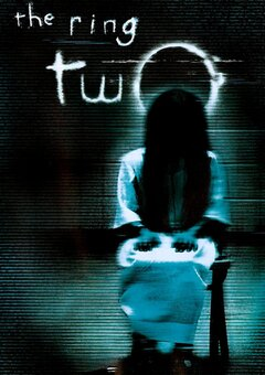 The Ring Two / ზარი 2