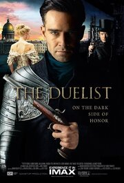 The Duelist (Дуэлянт)