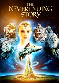 The Neverending Story / ???????????? ??????