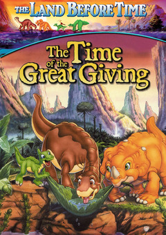 The Land Before Time III: The Time of the Great Giving / ???????? ????? ???????? III: ????? ???????