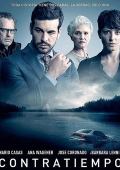 The Invisible Guest (Contratiempo) / უხილავი სტუმარი