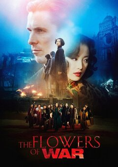 The Flowers of War / ???? ?????????