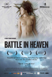 Battle in Heaven (Batalla en el cielo)