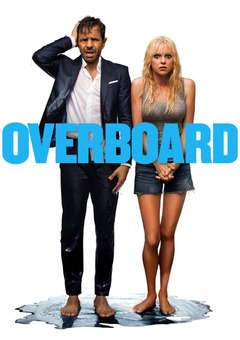 Overboard / ????? ?????