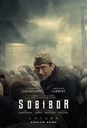 Escape from Sobibor (Собибор)