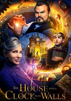 The House with a Clock in Its Walls / ჯადოსნური საათების სახლი