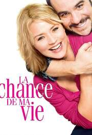 Second Chance (La Chance de ma vie)