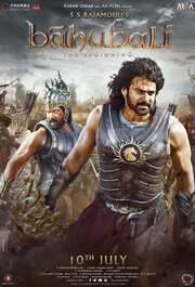 Baahubali: The Beginning (Bahubali: The Beginning)