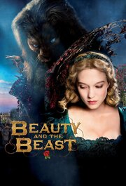 Beauty and the Beast (La Belle et la bête)