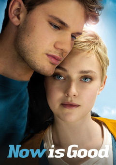 Now Is Good / ???? ????